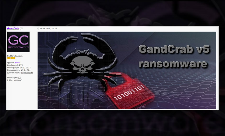 GandCrab Ransomware: Cat-and-Mouse Game Continues