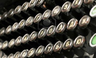 Kremlin's Anti-Hacking Tech: Typewriters